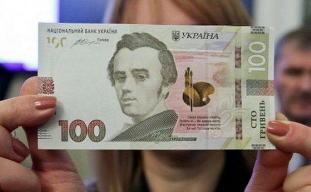 ВНИМАНИЕ: 3 ноября всю Украину переведут на новую платежную систему