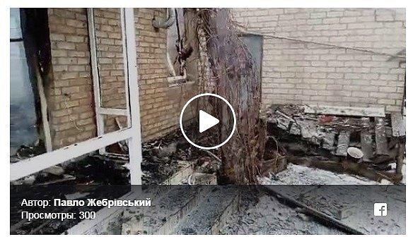 ВДонецкой области в итоге стрельбы состороны боевиков сгорел дом