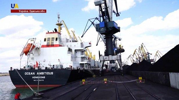 Центрэнерго накручивает на транспортировке угля из США по $4 за тонну — СМИ