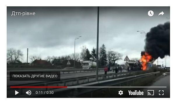 На трассе Киев-Чоп горит фура с новыми джипами (видео)