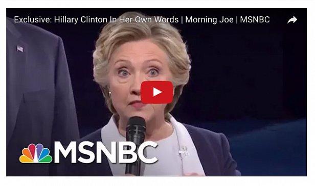 Клинтон обозвала Трампа гадом (видео)