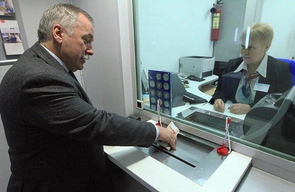 Майские праздники: как будут работать банки в Украине