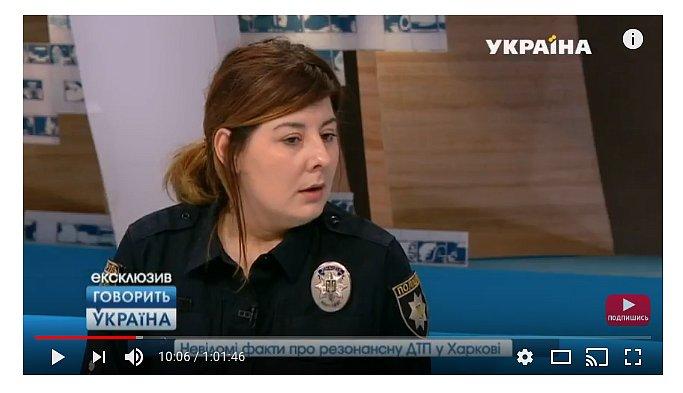 ДТП вХарькове: мать Зайцевой записала видеообращение