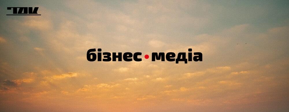 На ремонт трассы Киев-Харьков потратят почти полмиллиардный кредит