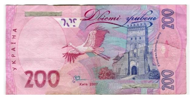 Нацбанк изымает купюры 200 и500 грн впоисках фальшивок