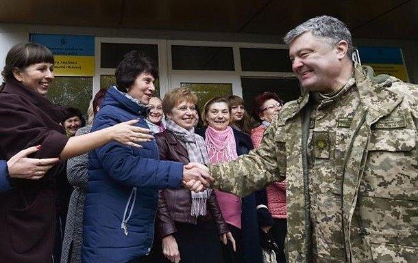 Порошенко: Делаю все, чтобы в Донбассе были миротворцы