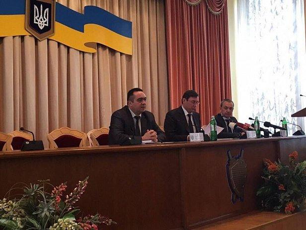 Луценко представил нового прокурора Ровенской области