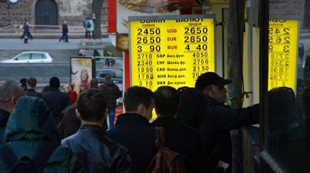 Фото — Курс валют 31 марта