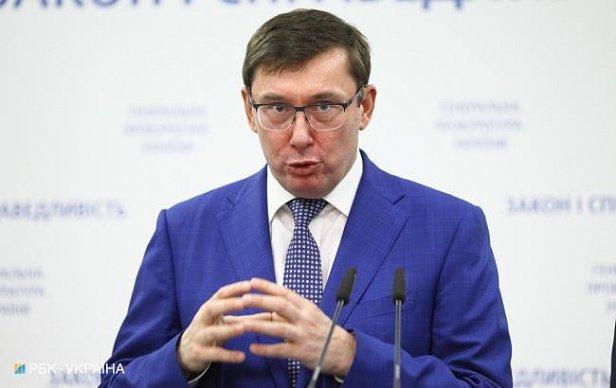 Луценко сделал жесткое заявление в адрес общественных активистов