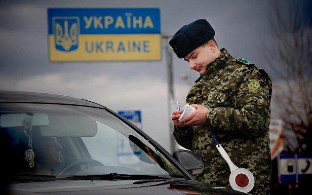 Такого паспорта украинские пограничники еще не видели (фото)