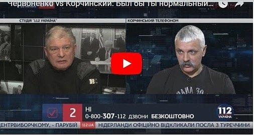 """""""Барыга, быдло, проститутка"""": Червоненко и Корчинский устроили скандал в прямом эфире"""