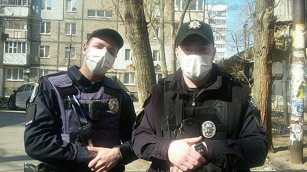 фото - полиция Украины