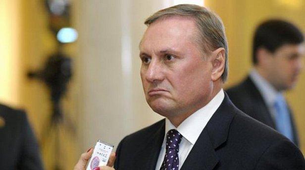 """""""Может сбежать"""": у Ефремова нашли 33 млн на зарубежных счетах"""