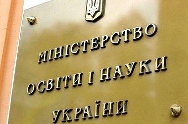 МОН: прием заявлений на вступление в вузы продлен до 2 августа