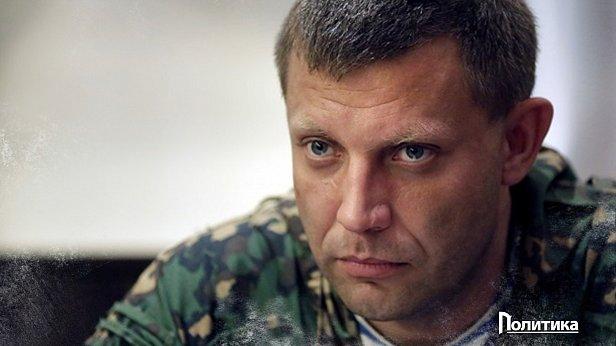 Сепаратисты ДНР планируют продавать уголь европейцам и арабам