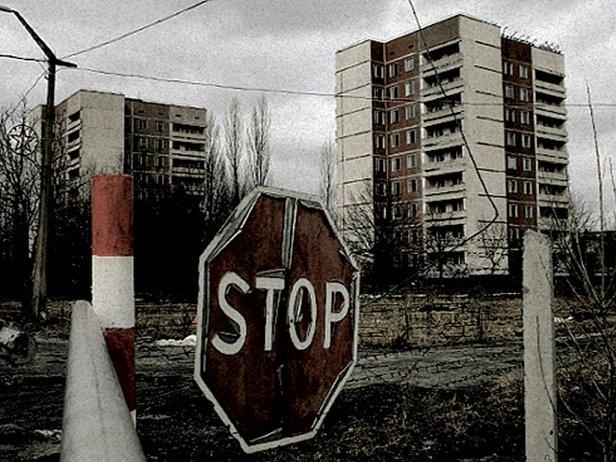 Еврокомиссия выделит Украине 730 млн евро на ликвидацию последствий Чернобыльской катастрофы