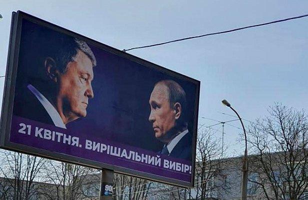фото - Петр Порошенко