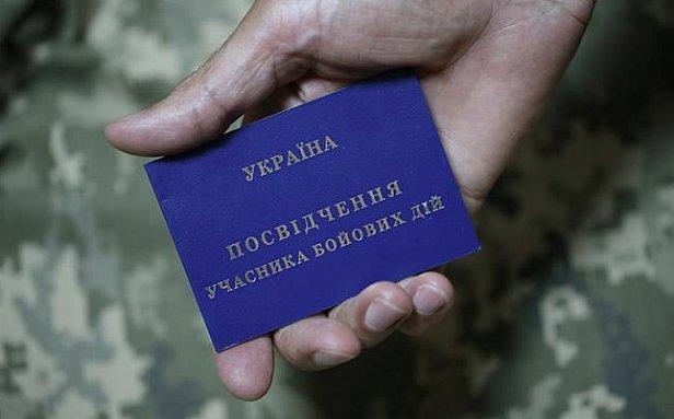 В Харькове за убийство отца участнику АТО дали два года условно
