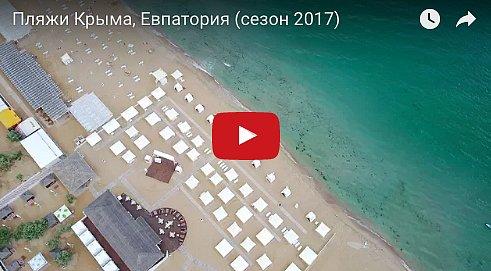 Безлюдные пляжи Крыма сняли с высоты птичьего полета (видео)