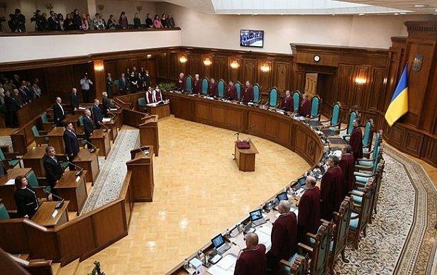 Фото - Конституционный суд Украины
