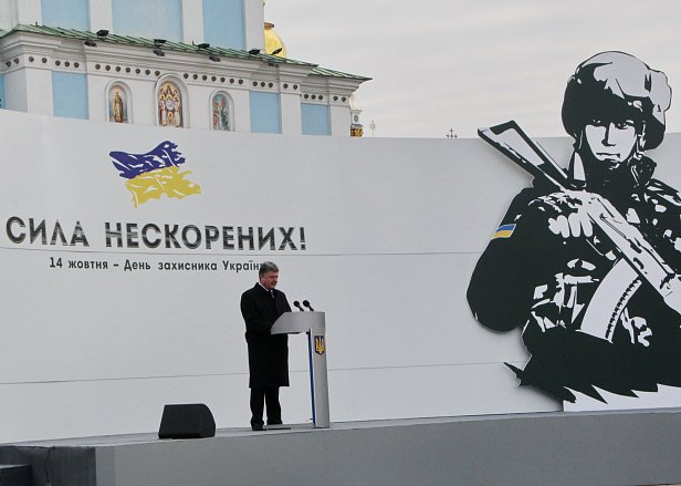 Возрождение армии сохранило украинцам государственность, – Порошенко (фото)
