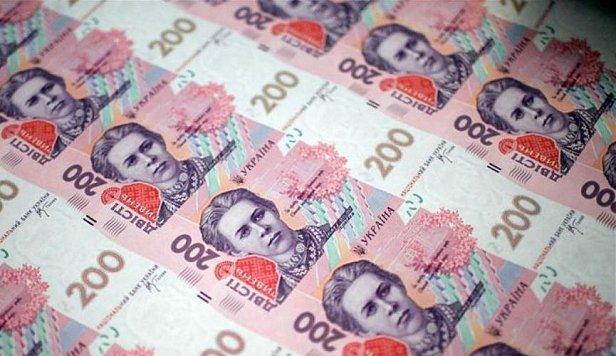 Дания предоставит Украине 2 млрд грн финансовой помощи