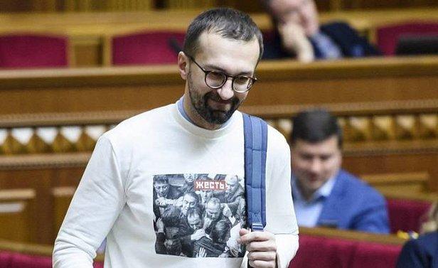 Фото — Сергей Лещенко