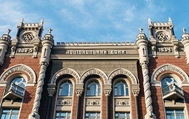 НБУ расширил возможности системы BankID