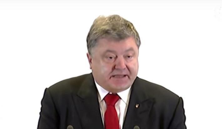 «Голубь сизый»: Порошенко отметился забавной фразой о чиновниках. Видео