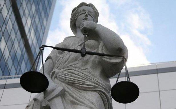 Фото: НБУ проиграл еще один суд против Коломойского