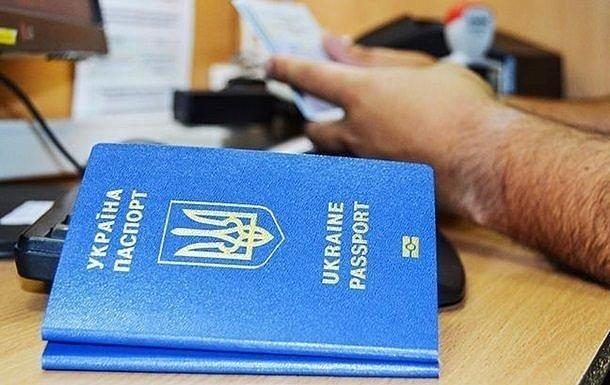 Паспорт. Фото: Слово и Дело