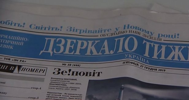 Фото — Газета