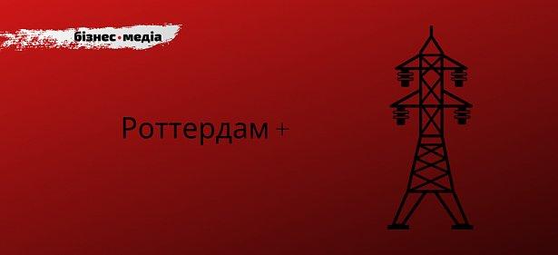 """За время действия """"Роттердам +"""" зарплаты украинских шахтеров выросли вдвое, - экс-глава НКРЭКУ"""
