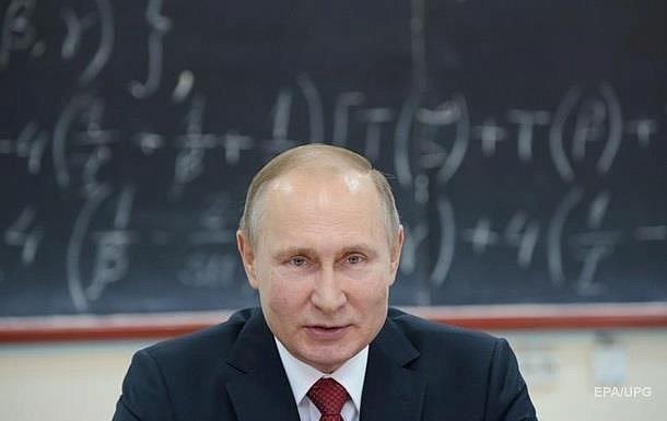 """""""Замерзли слюни на ветру"""": Орлуша тонко потроллил Путина"""
