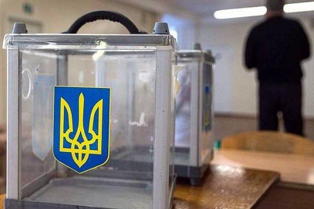 В Украине стартует избирательная кампания