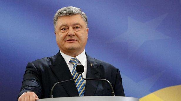 Порошенко предложил провести налоговую амнистию в Украине