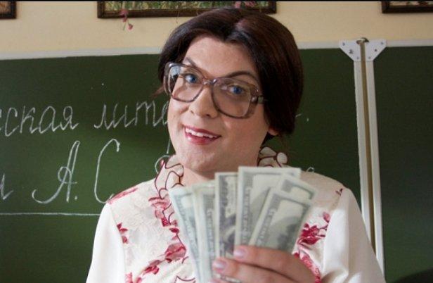 В киевских школах запретили собирать наличные деньги с родителей