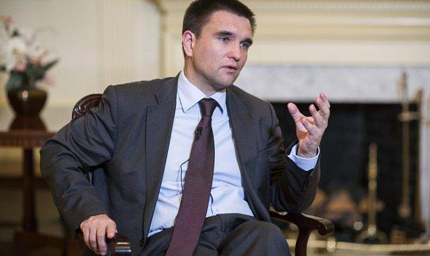 Украина остается в составе СНГ, заявил Климкин