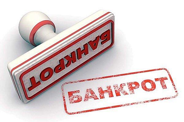 В Украине обанкротились 1524 компаниии