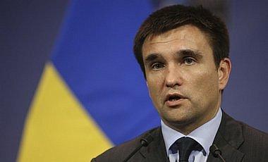 Порошенко назначил Климкина главой украинской делегации на сессии Генассамблеи ООН