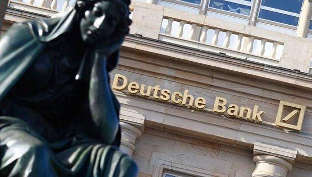 Deutsche Bank планирует уволить тысячу сотрудников
