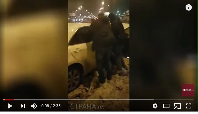 Появилось видео, как в Киеве спецназовец забросал гранатами авто оперов СБУ