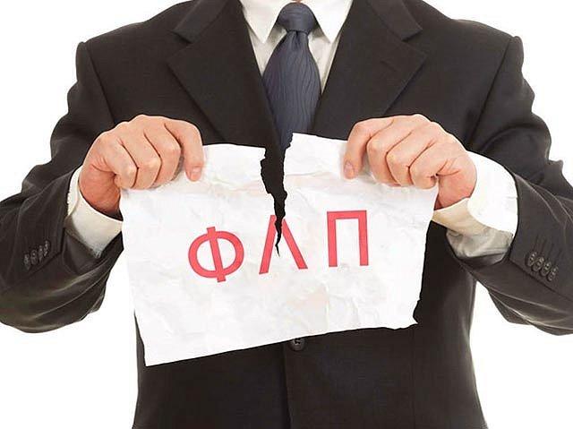 В Украине за два месяца закрылись почти 40 тысяч физлиц-предпринимателей