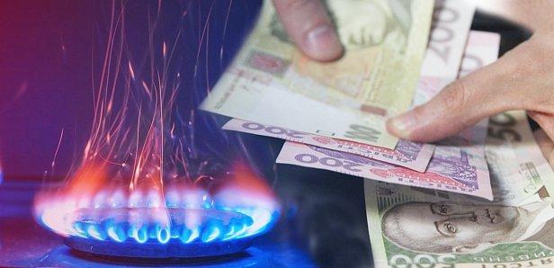 фото - цены на газ 2021
