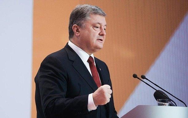 Вредит суверенитету Украины: Порошенко высказался о давлении МВФ