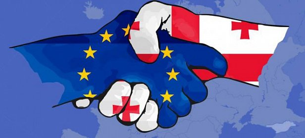 С 1 июля заработает Соглашение об ассоциации Грузии с ЕС