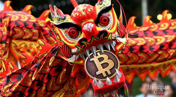 Крупная биткоин-биржа Китая продолжит свою деятельность на рынке Японии