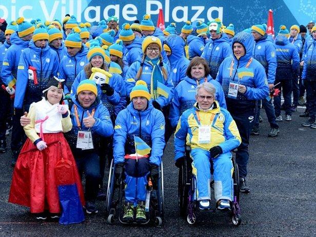 Паралимпиада-2018. Украина завоевала четвертое золото Пхенчхана