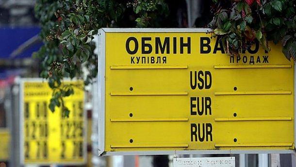 Украинцев предупредили  о проблемах с долларом: детали