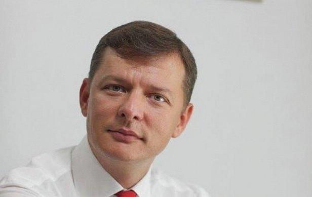 Лидер Радикальной партии страны Олег Ляшко